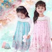冰雪公主~晶鑽閃亮飄逸雪紡長袖洋裝-2色(280103)★水娃娃時尚童裝★