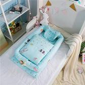 便捷式嬰兒床中床帶被子可拆洗寶寶隔離睡床新生兒仿生床 糖果時尚