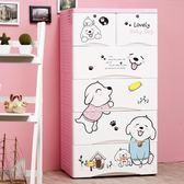 衣櫃 大號加厚儲物櫃抽屜式收納櫃塑料嬰兒寶寶兒童衣櫃整理箱五斗櫃子 T