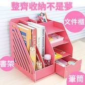 DIY文件置物架(抽屜款)1入 粉色/木紋 2款可選【小三美日】收納架