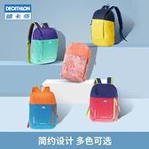 迪卡儂兒童小書包雙肩包男女童旅行休閒背包運動包雙肩背包QUJR 【雙十一狂歡】