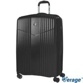 英國 Verage 維麗杰 超輕量幻旅系列 行李箱/旅行箱-24吋(黑)