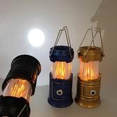多功能電池款LED馬燈火焰燈戶外野營露營應急燈帳篷燈拉燈手提燈 【夏日新品】