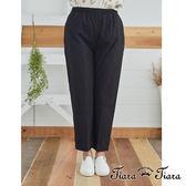 【Tiara Tiara】百貨同步 鬆緊帶素色長褲(藍/卡其/黑)