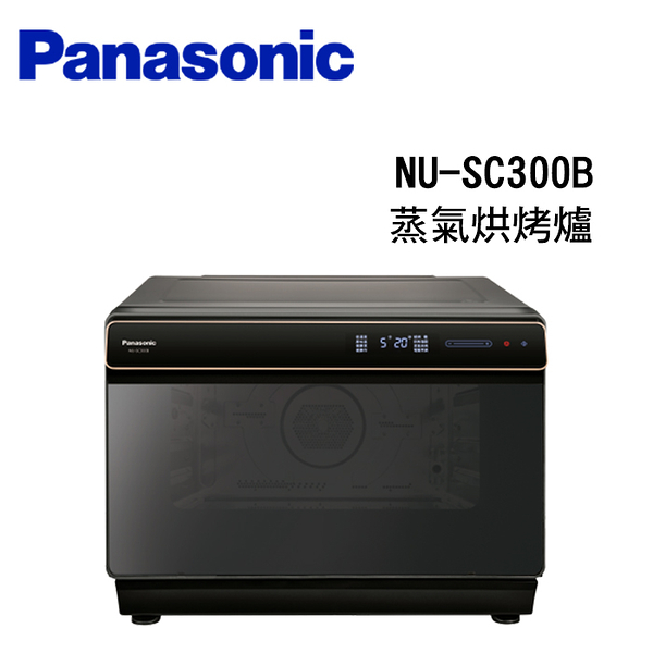 Panasonic 國際牌 NU-SC300B 30公升蒸氣烘烤爐【公司貨保固+免運】