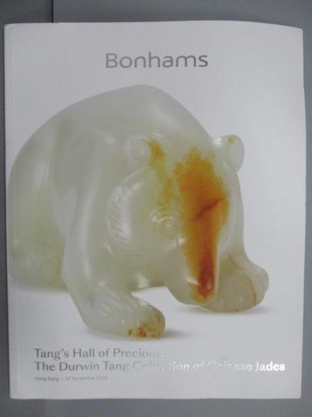【書寶二手書T4/收藏_QFZ】Bonhams_Tang s Hall of Precious…2018/11/27