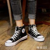 板鞋女2019新款女布鞋高幫帆布鞋女韓版百搭學生鞋子 qw2570【每日三C】