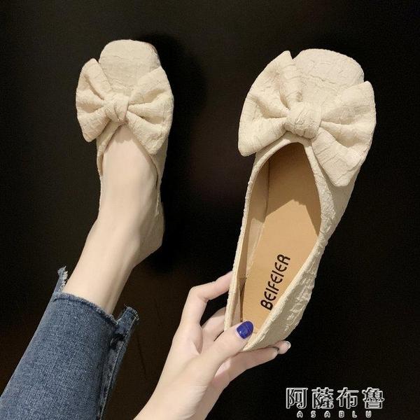 豆豆鞋 單鞋女新款春秋百搭淺口蝴蝶結平底豆豆鞋仙女晚晚風溫柔鞋子 阿薩布魯