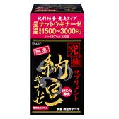 AFC宇勝淺山 究極系列 新納豆膠囊食品(120粒/罐)x1