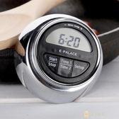 電子定時器計時器廚房烘焙提醒工具倒計時器靜音