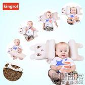 嬰兒枕頭0-1-3歲個月新生兒糾正防偏頭矯正四季透氣寶寶定型枕夏