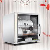 家用高溫烘碗櫃商用不銹鋼餐具茶杯立式烘碗機迷你小型壁掛式YXS 潮流前線