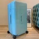 行李箱超大容量密碼拉桿箱32寸萬向輪旅行箱拉鏈22寸女行李箱男28寸40寸