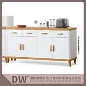 【多瓦娜】19058-701004 寶格麗5.3尺餐櫃(下座)