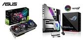 華碩 STRIX-RTX3090-O24G-GAMING+華碩 ROG MAXIMUS XIII EXTREME GLACIAL