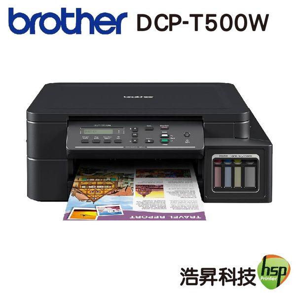 【限時促銷↘4290】Brother DCP-T500W 原廠連續供墨彩色複合機