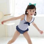 韓 兒童泳衣復古海軍風女童連體比基尼小寶寶2-3歲公主泳裝 rj1806『紅袖伊人』