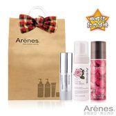 Arenes精選美肌聖誕禮袋(玫慕+玫噴+SPF50+有圖案牛皮小提袋)