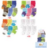[Mamae] (6雙/組)美國 Luvable Friends 初生嬰兒必備套裝組 棉質寶寶襪子 出生嬰兒幼兒禮盒 襪子禮盒