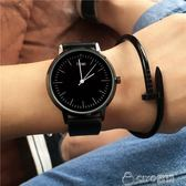 情侶手錶 學生手錶 潮流男錶復古簡約女錶皮帶休閒中性情侶手錶ciyo 黛雅