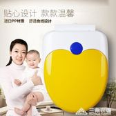 通用彩色子母蓋大人兒童U型V型馬桶蓋小孩馬桶蓋ATF 三角衣櫃