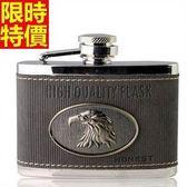 隨身酒壺-皮革動物壓紋精緻不銹鋼可攜式4盎司酒瓶3色66k36[時尚巴黎]