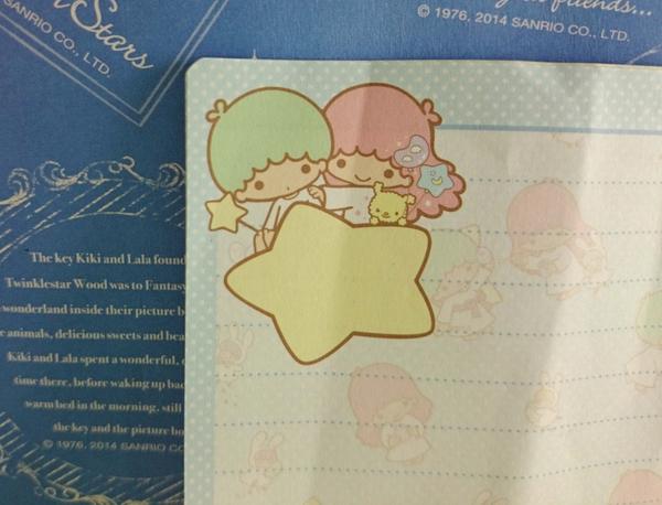 【震撼精品百貨】Little Twin Stars KiKi&LaLa 雙子星小天使~便條紙-粉藍兔