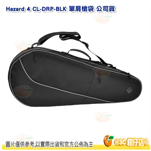 @3C柑仔店@ Hazard 4 CL-DRP-BLK 單肩槍袋 公司貨 戶外生存遊戲 高強度耐磨 單肩包 斜肩包