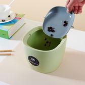 雙12鉅惠 韓式桌面小號搖蓋創意垃圾桶塑料桌上迷你家用有蓋收納桶北歐