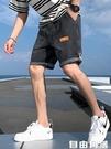 男士短褲牛仔夏季薄款潮流百搭五分中褲男裝2020新款休閒工裝褲子 自由角落