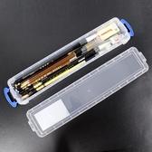 大容量透明收納盒水粉畫筆盒