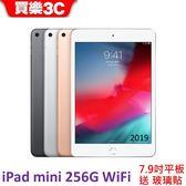 2019 APPLE iPad mini 256G WiFi 平板 7.9吋 第五代,送 玻璃保護貼