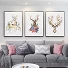 簡歐壁畫沙發背景墻客廳裝飾畫掛畫油畫【邻家小鎮】