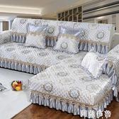 沙發套 沙發墊歐式布藝四季通用客廳防滑沙發套全包非萬能套沙發罩巾全蓋 阿薩布魯