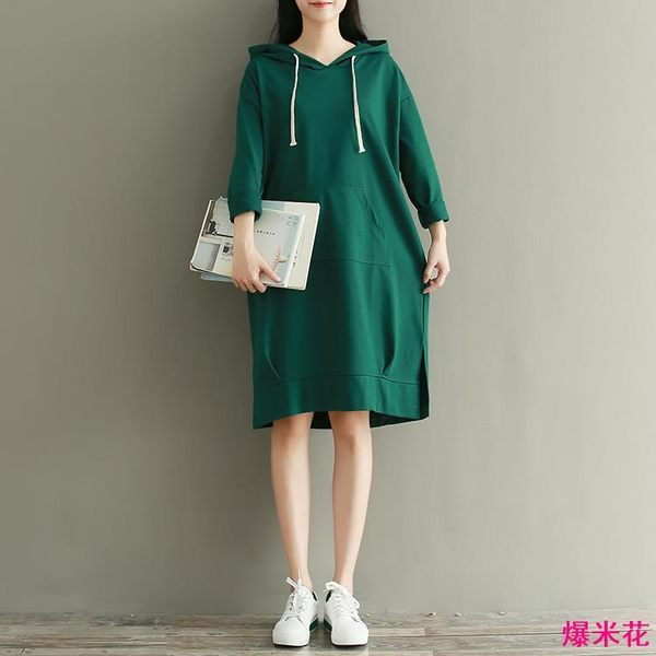 新款品大碼女韓版寬松連帽長開叉紐扣連身裙