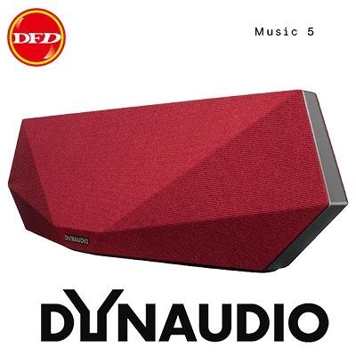 ✿ DYNAUDIO music 5 無線智慧喇叭 藍 淺灰 紅 深灰 公司貨