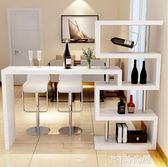 宜家時尚家用烤漆酒吧轉角吧臺桌椅組合客廳玄關間廳旋轉創意酒櫃qm    JSY時尚屋