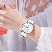 手錶女簡約氣質韓版學生時尚ins風女生防水機械電子石英女錶 中秋節全館免運