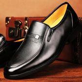 春季男鞋子防滑中年男士皮鞋爸爸鞋商務軟底低幫套腳單鞋耐磨父親 全館免運