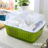 瀝水架加厚塑料大號有蓋碗櫃廚房餐具收納架碗筷整理籃防塵透明瀝水架櫃xw