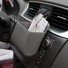 車載置物架 美車仔汽車用出風口置物桶置物袋卡通車載水杯架手機袋裝飾品【快速出貨八折搶購】