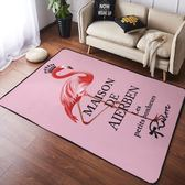 地毯 綠植火烈鳥地毯潮牌網紅字母客廳臥室茶幾衣帽間少女地毯