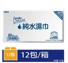 【醫博士】康乃馨純水濕巾 超厚補充包 (80抽*12包/箱) ※宅配賣場