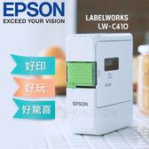 {贈1捲標籤帶}EPSON LW-C410  文創風家用藍芽手寫標籤機