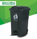 50L 80升帶蓋帶輪大號腳踏垃圾桶廚房戶外腳踩腳踏式垃圾筒塑料箱QM 依凡卡時尚