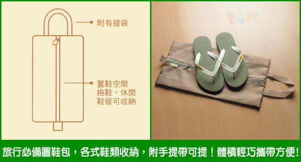 《真心良品》單層鞋子收納袋(2入)