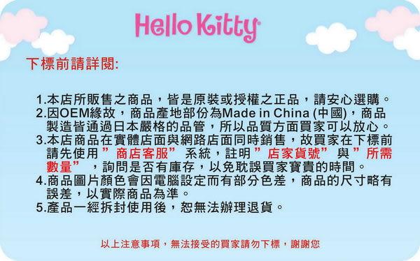 【震撼精品百貨】Hello Kitty 凱蒂貓~菱格紋手提袋『藍/橘』(共兩款)
