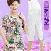 媽媽裝 中老年女裝40-50歲媽媽裝夏裝套裝短袖修身大碼T恤