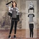 新款寬鬆瑜伽服套裝女專業速干衣大碼背心健身房跑步運動 麥琪精品屋