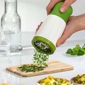 新款香菜切碎器切絲器 碎菜切草藥磨碎器 香菜香料研磨器